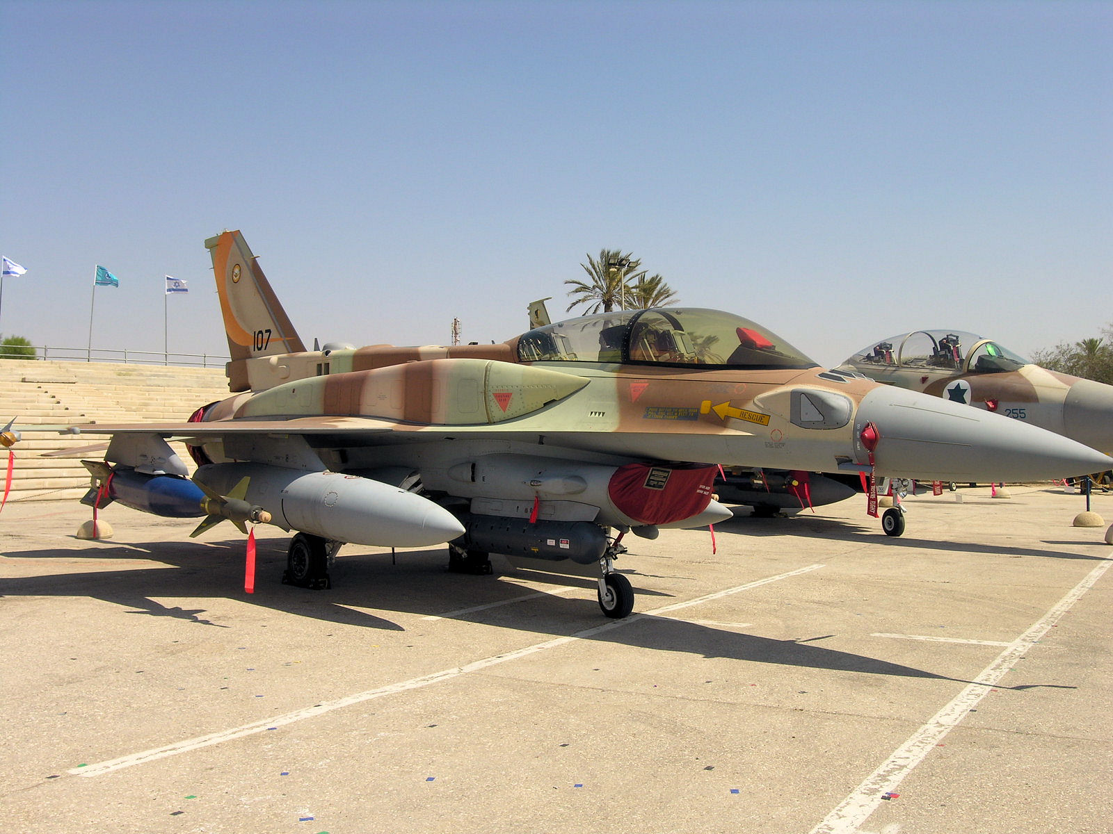 'Sufa'_F16I (Israel)