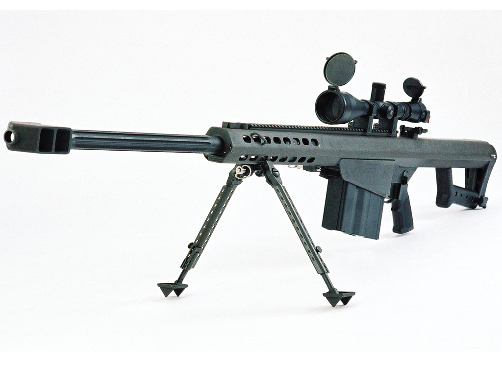 LONG-RANGE-SNIPER-RIFLE