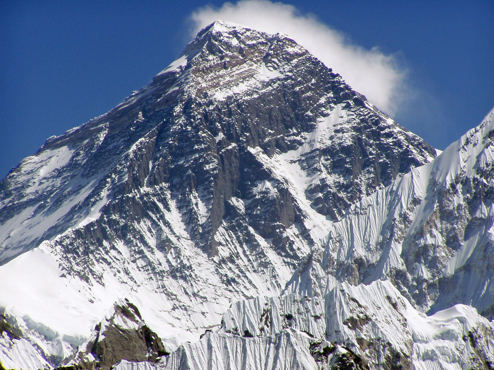 Mount 'Everest', SOUTH-FACE, 29,037 ft; Highest Peak in the Himalayas, 'Hindu Kingdom of NEPAL'