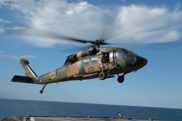 S70 'SeaHawk' Multimission Maritime 