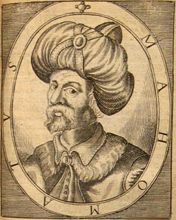 Portrait of Islamic Prophet Muhammad